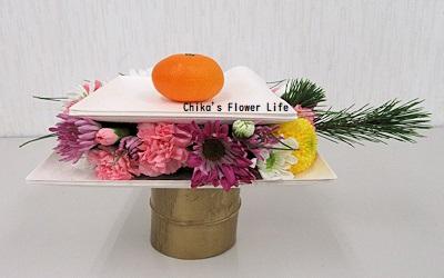 フラワー鏡餅-1.JPG