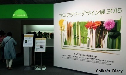作品展-01.JPG