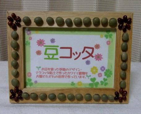 手作り市-2.JPG